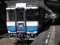 ここで徳島線の特急「剣山6号」に乗り換えます。