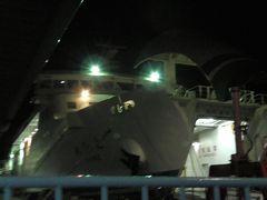 八幡浜からは宇和島運輸フェリーに乗って、別府を目指します。