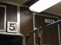 地下鉄で福岡空港へ。たった2駅なのは非常に便利です。