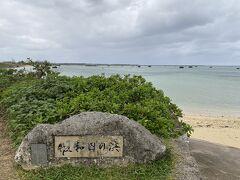 ランチのあとはまずは綺麗な浜辺で、雨でも楽しめるところを探そうと思い、 佐和田に浜へ! シュノーケルで有名ですが12月で雨なので入っている人はいませんでしたが、 曇り空でも綺麗な海は最高ですね!