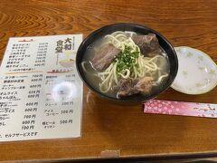 2日目の朝食は大和食堂さんで、宮古そば! めちゃくちゃ美味かったです!