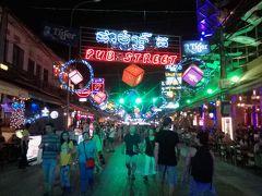 シェムリアップ、夜の繁華街「パブストリート」。世界中のどこにでもあり、どこでもない場所…。私には無縁の世界です…。 ああ… (終)