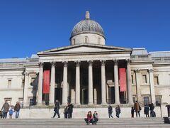 トラファルガー広場にはナショナル・ギャラリーがあります。 ロンドンで一番大きな美術館です。 10時に開館なので、1時間ほど立ち寄ります。