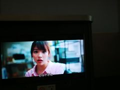 全日空で発ちました。タイのスタートアップを描いた映画が面白かったです。