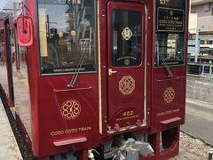 平成ちくほう鉄道の駅にはイベント列車が停車中でした。 小さな駅舎に不釣り合い?な華麗な車輌。ことこと列車というレストラン列車のようです。