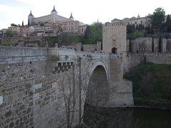 アルカンタラ橋