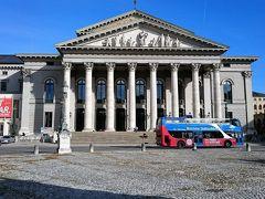 レジデンツのあるヨゼフ広場に面して、もうひとつ大きな建物があります。バイエルン国立歌劇場です。