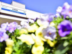 さて、西武新宿線沿線にはもう一箇所、是非とも訪れておきたい有名なお花見スポットがありまして・・・ 武蔵関駅から電車に乗って・・・