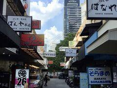 【柏屋旅館(Kashiwaya Ryokan)】   ホテル.comの写真を見ていて驚きました。まるで日本の旅館です。急にムクムクムクと興味が湧き、今回のタイ旅行の際に宿泊してみる事にしました。
