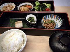 【柏屋旅館(Kashiwaya Ryokan)】   おお、これは便利です。また、美味しいですわ~!量は少ないですが、おっさんの私には最高ですね。
