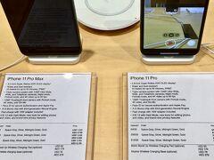 【エミレーツ航空】  さて、今回はI-phone pro11が欲しくて、ドバイ空港内の免税店を覗いてみる....    64G  US$1,186 256G  US$1,353 512G  US$1,578  なり....う~ん、高い!買わず......