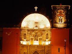 サンフェリペ ネリ教会