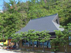 古民家レストラン「庄屋の館」で