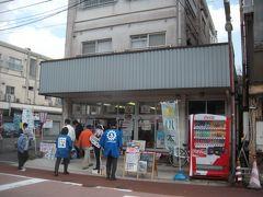 石見川本駅前でおもてなしもあと7回