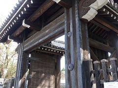 さて翌日は、午後から京都御所へ。  今出川御門から入ります。