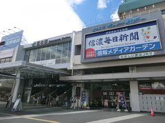 10:29 アルピコ電車に乗るので、松本駅に入ります。