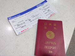 下関港国際ターミナルで乗船手続きをしていよいよ出国をする。いつも空港での出国に比べるとあっけなくて、本当に国外に出るのか?と心配になるくらい。