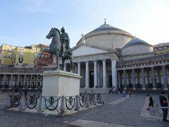 サン・フランチェスコ・ディ・パオラ聖堂 Basilica Reale Pontificia San Francesco da Paola