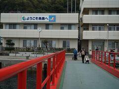 高井神島から15分ほどで魚島に到着。