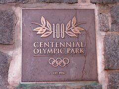 大雨の中オリンピック公園を通ってホテルまで戻る。
