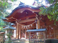 「須須神社」に行き