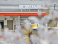 10:10 上ノ太子駅からスタート  二上山の大阪側の麓で、駅の標高はすでに50メートルあります