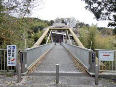 橋を渡って道の駅「近つ飛鳥の里太子」へ