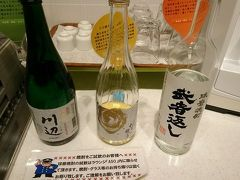 熊本空港では、ラウンジASOへ。 なんと焼酎3種類が飲めます!