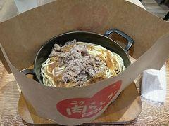 福岡空港についたらお昼です。 フードコートの中にある「天神B.B.Quisine」で「ビーフバター焼」。800円。