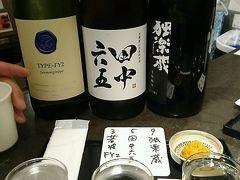 アミュプラザ博多の地下にある「酒の九州」さんで博多の日本酒の飲み比べ。 飲み比べ3種で1000円だったかな。 アテは生からすみだったかな?