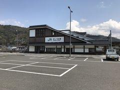 木ノ本駅。