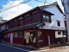 この建物は、宮崎駿プロデュースのカフェ御舟宿いろは。 https://www.tomo-iroha.jp/ スタジオジブリの名作アニメ『崖の上のポニョ』の舞台とも言われていて、宮崎駿監督の作画デザインをもとにして再生された建物。