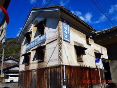 結構古そうな土蔵造りは保命酒の『岡本亀太郎本店』 http://www.honke-houmeishu.com/