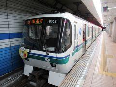 大阪空港に着いてバスに乗って三宮へ。そこから地下鉄に乗ってスタジアムの最寄り駅の和田岬駅へ。