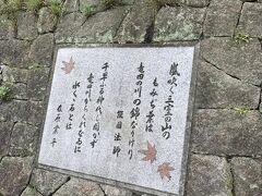 三室山に登ります。