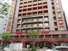 地下鉄でみなと元町駅まで移動してこの日のホテルへ。 今回はこちらのホテルに泊まります。