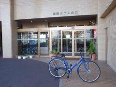 こちらのホテルでは、宿泊者は無料でレンタサイクル借りれます。かなり助かります。自転車借りて、散策スタート。