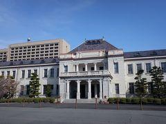 山口県政資料館(旧県庁舎及び県会議事堂)。内部は資料館になっています。