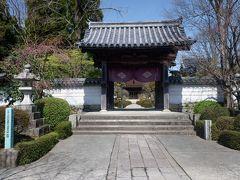 龍福寺、大内氏館跡にあります。