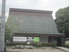 変わった建物だと思ったら、こちらは歴史民俗資料館