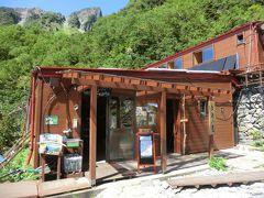 「岳沢小屋」です。 ここには以前、'岳沢ヒュッテ' と言う山小屋がありました。 しかし、平成18年豪雪により発生した大規模な雪崩で建物が全壊し、さらに再建に奔走された経営者が事故死された事が追いうちとなり廃業となりました。  ここ岳沢は、穂高へのバリエーションルートを含む穂高への重要な拠点であり、岳沢ヒュッテ廃業後、登山者は不便を強いられていましたが、平成22年7月23日に槍ヶ岳山荘グループ「岳沢小屋」として、営業を再開したのです。