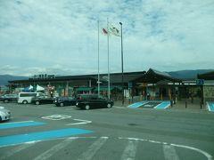 10:47 諏訪湖SAに停車。 10分の休憩です。