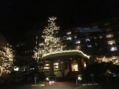 ホテルに戻ってきました。 19:15の夕食の時間に間に合いました。