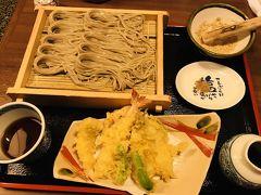 晩ごはんは、小嶋屋総本店でへぎそばをいただきました♪
