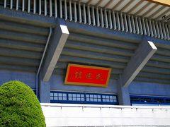 日本武道館です。オリンピックに向けて工事中でした。