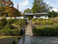 正木坂道場のすぐ上が芳徳寺。柳生一族が眠る菩提寺です。