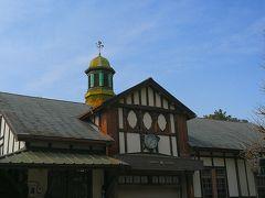 原宿駅の旧駅舎。