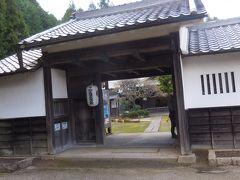 昭和46年放映のNHK大河ドラマ「春の坂道」は山岡壮八氏の原作で、ここで構想が練られたそうです。