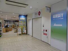 そして宮崎駅へ。 お土産を購入。ここでくじ引き。外れ。飴でした。 昔、日向夏1箱とか当てたこともあるのですが・・・。