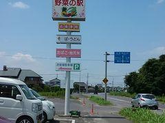 野菜の駅。権現堂公園から車で数分です。